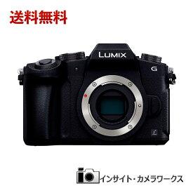 【特別価格】Panasonic LUMIX ミラーレス一眼カメラ G8 ボディ 1600万画素 ブラック DMC-G8-K パナソニック ルミックス