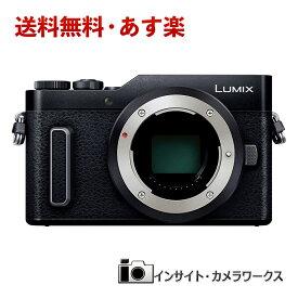 【あす楽】Panasonic LUMIX ミラーレス一眼 ミラーレスカメラ ミラーレス一眼カメラ DC-GF90(DC-GF10) ボディ ブラック パナソニック ルミックス 本体
