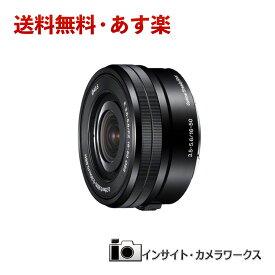 【あす楽】SONY 標準ズームレンズ E PZ 16-50mm F3.5-5.6 OSS SELP1650 ブラック ソニー 交換レンズ