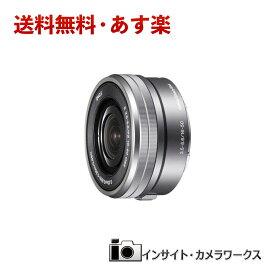 【あす楽】SONY 標準ズームレンズ E PZ 16-50mm F3.5-5.6 OSS SELP1650 グレー ソニー