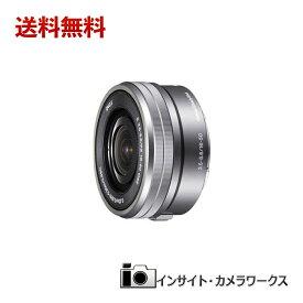 【特別価格】SONY 標準ズームレンズ E PZ 16-50mm F3.5-5.6 OSS SELP1650 グレー ソニー