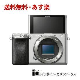 【即納・在庫有り】SONY α6400 ILCE-6400 ボディ シルバー ソニー アルファ ミラーレス一眼カメラ