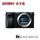 【即納・在庫有り】SONY α6400 ILCE-6400 ボディ ブラック ソニー ミラーレス一眼カメラ アルファ 黒