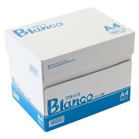 コピー用紙 A4 Blancoコピー用紙A4サイズ/2500枚(500枚×5冊) [カラーコピーインク・用紙・印刷用紙・オフィス用品・コピー用紙・A4・a4・2500枚・A4用紙・複写・印刷】【D】