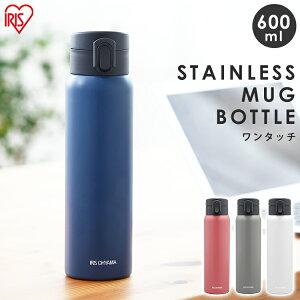 ステンレスケータイボトル ワンタッチ SB-O600 全4色 送料無料 ステンレス 水筒 すいとう レジャー お弁当 水分補給 保温 保冷 飲みもの 飲物 マグ ボトル マグボトル マイボトル ランチ 水分補