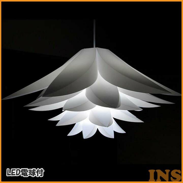 LED電球付ペンダントライト スピーナ ホワイト 6255201 送料無料 ライト 天井照明 chandelier 照明器具 LED電球つき おしゃれ アクティ 【D】