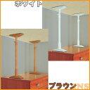 ≪取り付け高さ 50〜80cm≫ 家具転倒防止伸縮棒ML KTB-50(2本1セット) 一人暮らし 家具 新生活