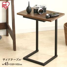 [最安値に挑戦] テーブル サイドテーブル 木製 テーブル ベッド サイドテーブル 北欧 おしゃれ ナイトテーブル ブラウンオーク ブラック アイリスオーヤマ 机 木製 木目調 シンプル リビング かわいい 子供部屋 子ども部屋 SDT-45 一人暮らし