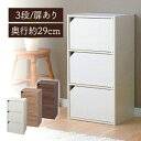 カラーボックス 3段 収納ボックス 収納BOX 収納ケース 扉付き 収納棚 送料無料 モジュールボックス 収納 おしゃれ MDB…