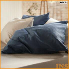 【B】Fab the Homeハニカム ピローケース(封筒式) MインディゴFH112840-350(ピローケース/ピロー)【TC】 一人暮らし 家具 父の日 プレゼント