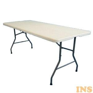 PE折りたたみテーブル180cm 送料無料 折りたたみテーブル テーブル 折りたたみ 作業 ガーデン 庭 作業台 ワークテーブル 【TD】 【代引不可】