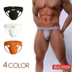 正規品BRAVE PERSON/ ジョックストラップ メンズ インナー アンダーウェ ア ファッション B1158