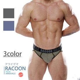 【Fashion the Sale 限定】RACCON/アライグマ カッコイイ プレゼント 男性パンツ インナー アンダーウェア ファッション ブリーフ 02