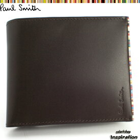 <クーポン配布中>ポールスミス(Paul Smith)財布 二つ折り財布〈茶〉(psu055-70)ブラウン メンズ