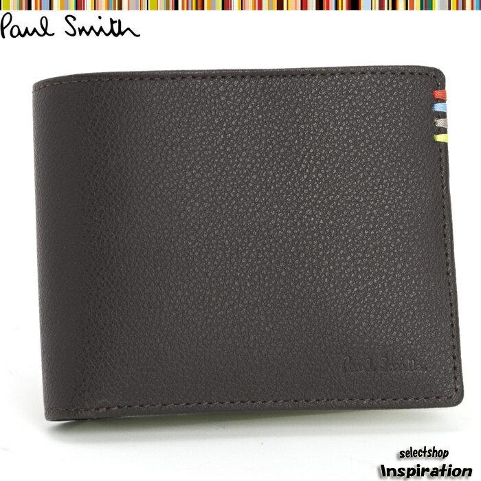 ポールスミス(Paul Smith)財布 二つ折り財布〈濃茶〉(psu005-71)ブラウン メンズ