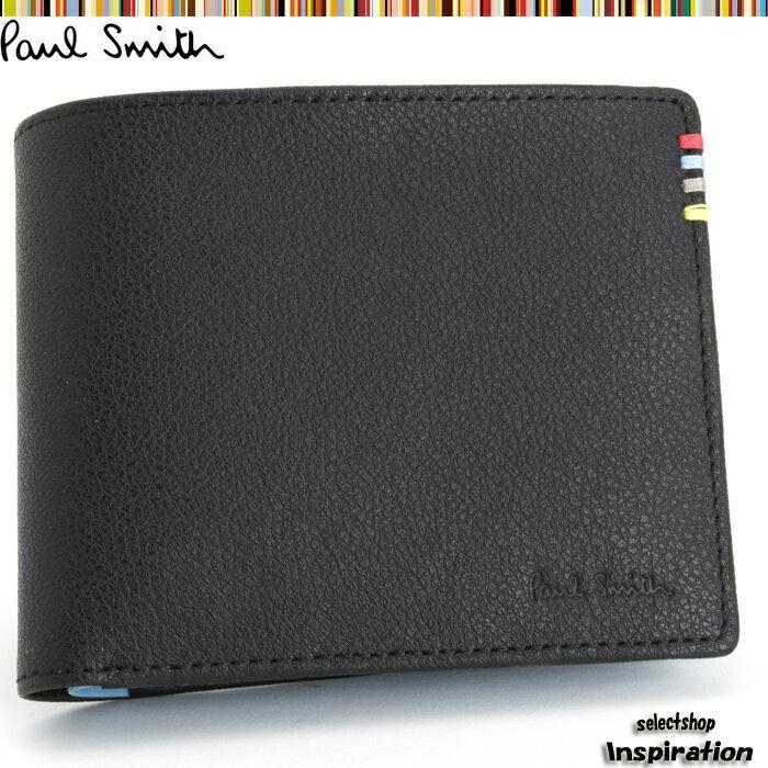 ポールスミス(Paul Smith)財布 二つ折り財布 パスケース付き〈黒〉(psu006-10)ブラック メンズ