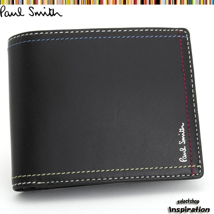 ポールスミス(Paul Smith)財布 二つ折り財布〈黒〉(psk707-10)ブラック メンズ