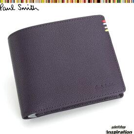 <クーポン配布中>ポールスミス 財布 二つ折り財布 Paul Smith 紫 psu005-34 メンズ 紳士