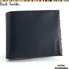 <クーポン配布中>ポールスミス 財布 二つ折り財布 Paul Smith 紺 psu055-30 メンズ 紳士