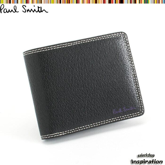 ポールスミス Paul Smith 財布 二つ折り財布 黒 psp617-10 ブラック メンズ 紳士
