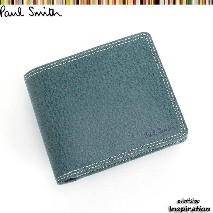ポールスミス Paul Smith 財布 二つ折り財布 ターコイズ psp617-37 メンズ 紳士