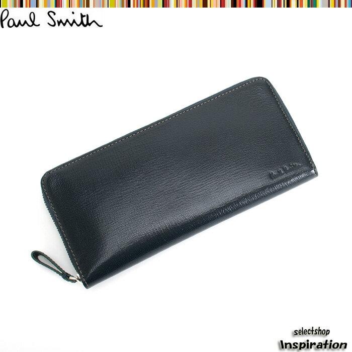 ポールスミス Paul Smith 財布 長財布 ラウンドファスナー ネイビー psu797-30 メンズ 紳士