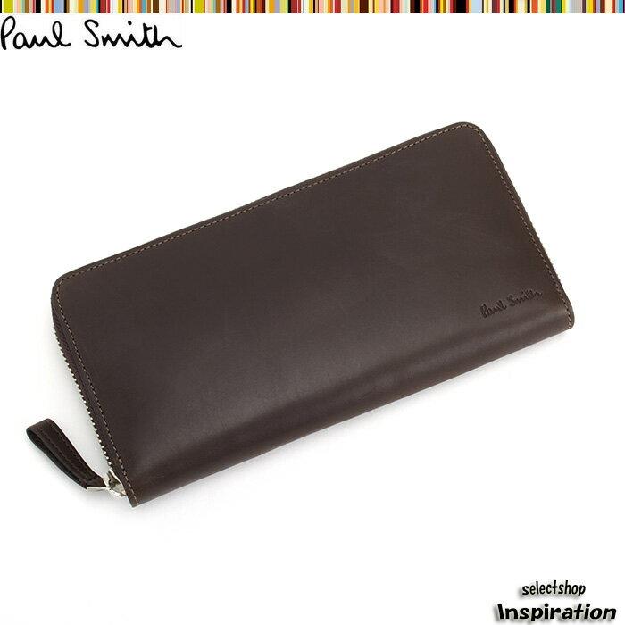 ポールスミス Paul Smith 財布 長財布 ラウンドファスナー 茶 psu867-70 ブラウン メンズ 紳士