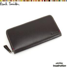 <クーポン配布中>ポールスミス Paul Smith 財布 ブライドルレザー長財布 ラウンドファスナー 茶 psu878-70 ブラウン メンズ 紳士