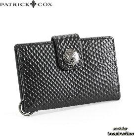 <クーポン配布中>展示品箱なし パトリックコックス パスケース 定期入れ カードケース 黒 PATRICK COX pxmw1dp1-10 ブランド メンズ 紳士