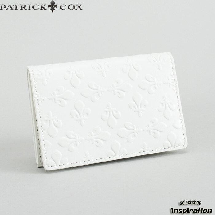 <クーポン配布中>展示品箱なし パトリックコックス 名刺入れ カードケース 白 PATRICK COX pxmw2fm1-00 ブランド メンズ 紳士