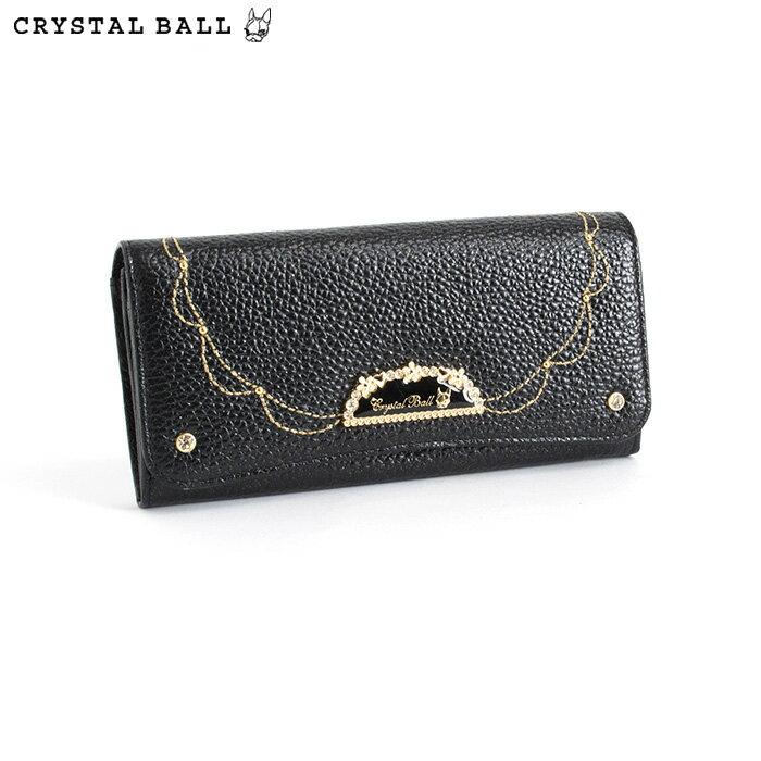 <クーポン配布中>展示品箱なし クリスタルボール 財布 長財布 黒 Crystal Ball cbk253-10 レディース 婦人