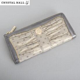 <クーポン配布中>展示品箱なし クリスタルボール 財布 長財布 シルバー系 Crystal Ball cbk225 レディース 婦人