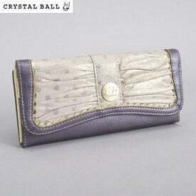 <クーポン配布中>展示品箱なし クリスタルボール 財布 長財布 パープル Crystal Ball cbk224-34 b レディース 婦人