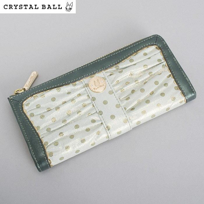 <クーポン配布中>展示品箱なし クリスタルボール 財布 長財布 グリーン Crystal Ball cbk225-50 レディース 婦人