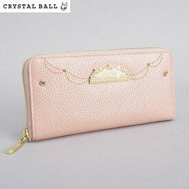 <クーポン配布中>クリスタルボール 財布 長財布 ラウンドファスナー ピンク Crystal Ball cbk255-24 レディース 婦人