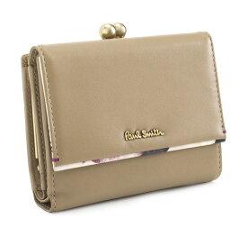 <クーポン配布中>ポールスミス 財布 二つ折り財布 がま口財布 ベージュ Paul Smith pwa364-90 レディース 婦人