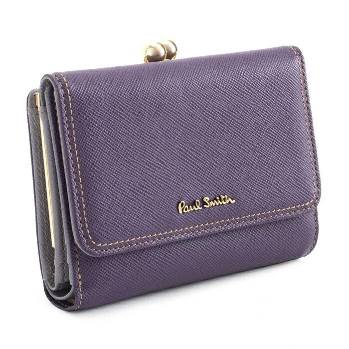 <クーポン配布中>展示品箱なし ポールスミス 財布 二つ折り財布 がま口財布 パープル Paul Smith pww804-34 レディース 婦人