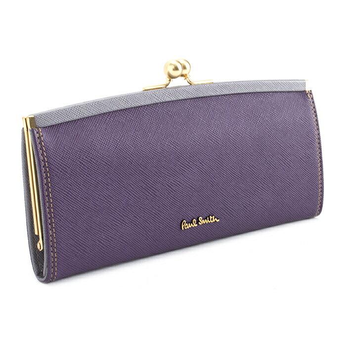展示品箱なし ポールスミス 財布 長財布 がま口財布 パープル Paul Smith pww805-34 レディース 婦人