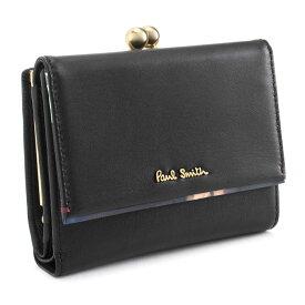 <クーポン配布中>ポールスミス 財布 二つ折り財布 がま口財布 ブラック Paul Smith pwu764-10 レディース 婦人