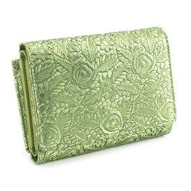 <クーポン配布中>展示品箱なし キャサリンハムネット 財布 三つ折り財布 L字ファスナー 緑(グリーン) KATHARINE HAMNETT LONDON khp354-50 レディース 婦人