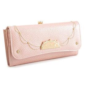 <クーポン配布中>クリスタルボール 財布 長財布 がま口財布 ピンク Crystal Ball cbk254-24 レディース 婦人