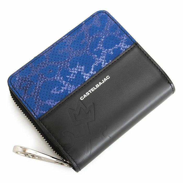 カステルバジャック 財布 二つ折り財布 ラウンドファスナー 青(ブルー) CASTELBAJAC 070601 メンズ 紳士