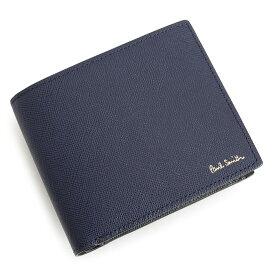 <クーポン配布中>ポールスミス 財布 二つ折り財布 紺(ネイビー) Paul Smith psc533-30 メンズ 紳士