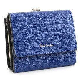 ポールスミス 財布 三つ折り財布 がま口財布 青(ブルー) Paul Smith pwd392-30 レディース 婦人