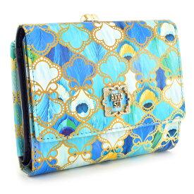 アナスイ 財布 二つ折り財布 がま口財布 ターコイズ ANNA SUI 313122-72 レディース 婦人