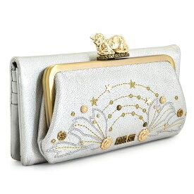 アナスイ 財布 長財布 がま口財布 オーロラ(シルバーに見えます) ANNA SUI 314970-99 レディース 婦人 ギフト 定番 彼氏 彼女 プレゼント