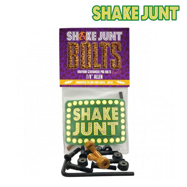 【SHAKE JUNT】 BRAYDON SZAFRANSKI PRO BOLTS【シェイク ジャント】【スケートボード】【ボルト】