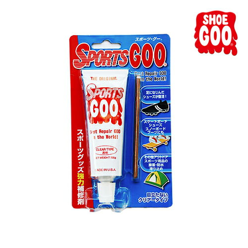 【SHOE GOO】SPORTS GOOカラー:クリア/透明【シューグー】【スケートボード】【シューズ】【シューズ アクセサリー】【シューズ補修剤】