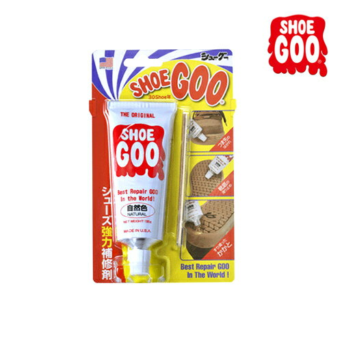 【SHOE GOO】SHOE GOOカラー:自然色/ホワイト/ブラック【シューグー】【スケートボード】【シューズ】【シューズ アクセサリー】【シューズ補修剤】