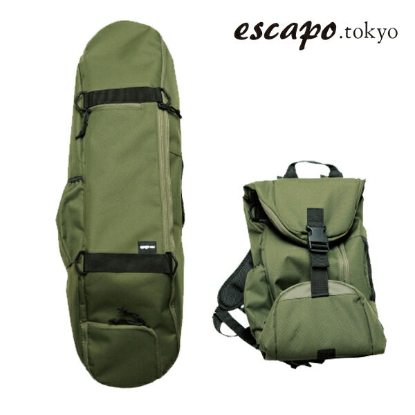 【escapo.tokyo】E02-OLYL カラー:olive/yellow 【エスカポ】【スケートボード】【バックパック/スケートバッグ】